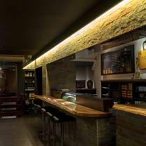 photo of kikuchi japanese restaurant restaurant