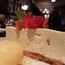 photo of stuart's @ lovat hotel restaurant
