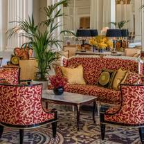 photo of mosaico / palazzo versace hotel / dubai restaurant