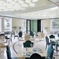 photo of giardino / palazzo versace hotel / dubai restaurant