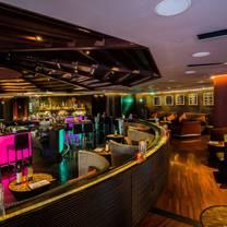 photo of barsu restaurant