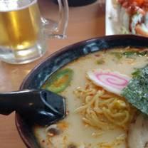 photo of the izakaya restaurant