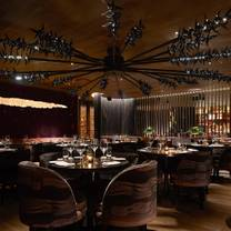 photo of mb steak - hard rock hotel restaurant