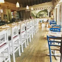 photo of casa modena restaurant