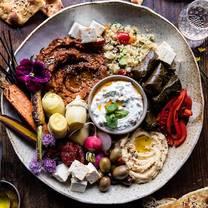 photo of levant toon restaurant