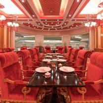 photo of hong restaurant restaurant
