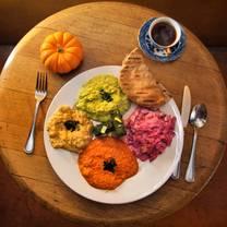 photo of saffron 685 mediterranean turkish cuisine restaurant
