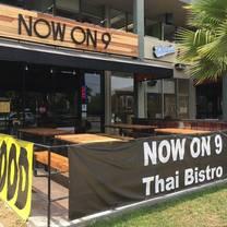 now on 9 thai bistroのプロフィール画像