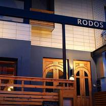 photo of rodos restaurant