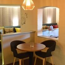 photo of bar 67 restaurant