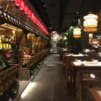 photo of spice world restaurant