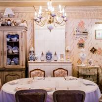 photo of mari vanna dc restaurant