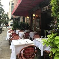 photo of deux amis restaurant