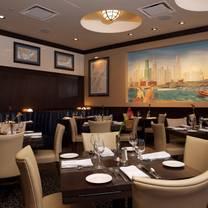 photo of holy mackerel restaurant