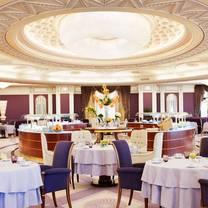 photo of al orjouan restaurant restaurant