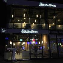 photo of ezra's kitchen restaurant