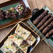 photo of rocksugar southeast asian kitchen - oak brook restaurant