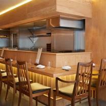 photo of cubé mayfair restaurant