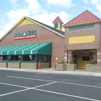 photo of jake n joes sports grille - foxboro restaurant