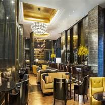 photo of astor bar restaurant