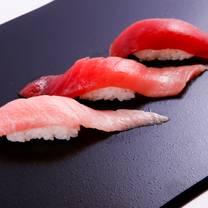 photo of katsumidori sushi tokyo restaurant