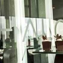 photo of halo bar & bistro - renaissance edmonton airport restaurant