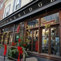 photo of the cambridge restaurant