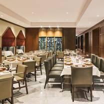 photo of gessner restaurant