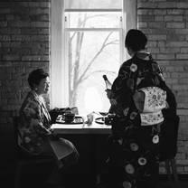 photo of kaiseki furukawa restaurant