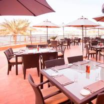 photo of west 14th - dukes hotel dubai restaurant