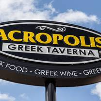 photo of acropolis greek taverna-sarasota restaurant