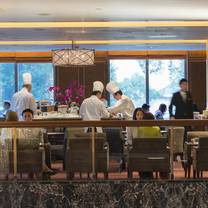 photo of clipper lounge - mandarin oriental hong kong restaurant