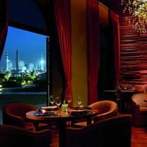 photo of li jiang restaurant