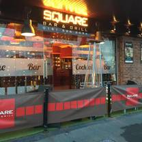 photo of the square bar restaurant