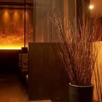 photo of gyu-kaku - new york, ny | midtown restaurant