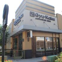 photo of gyu-kaku - rancho cucamonga, ca restaurant
