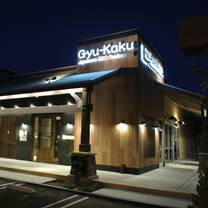 photo of gyu-kaku - san diego, ca restaurant