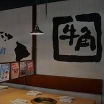gyu-kaku - honolulu, hi | waikikiのプロフィール画像