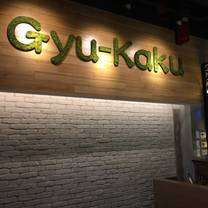 photo of gyu-kaku - dallas, tx | addison restaurant