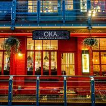 foto van oka kingly court restaurant