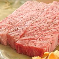 和牛焼肉 kim 茅場町のプロフィール画像