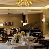 colonial cafe - the majestic hotel kuala lumpurのプロフィール画像