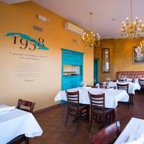 photo of 1958 cuban cuisine restaurant