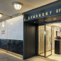photo of symphony by jade restaurant