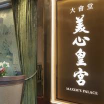 photo of maxim's palace central city hall restaurant