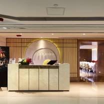 photo of house of jasmine restaurant