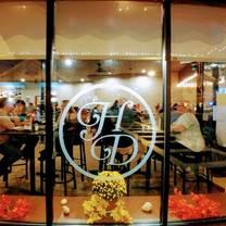foto von hanna devine's restaurant