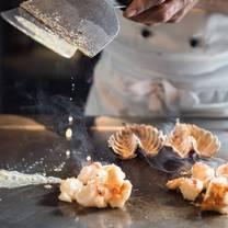 photo of riverside teppanyaki restaurant