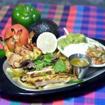 photo of guapo's restaurant