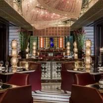 photo of mio - four seasons hotel beijing restaurant